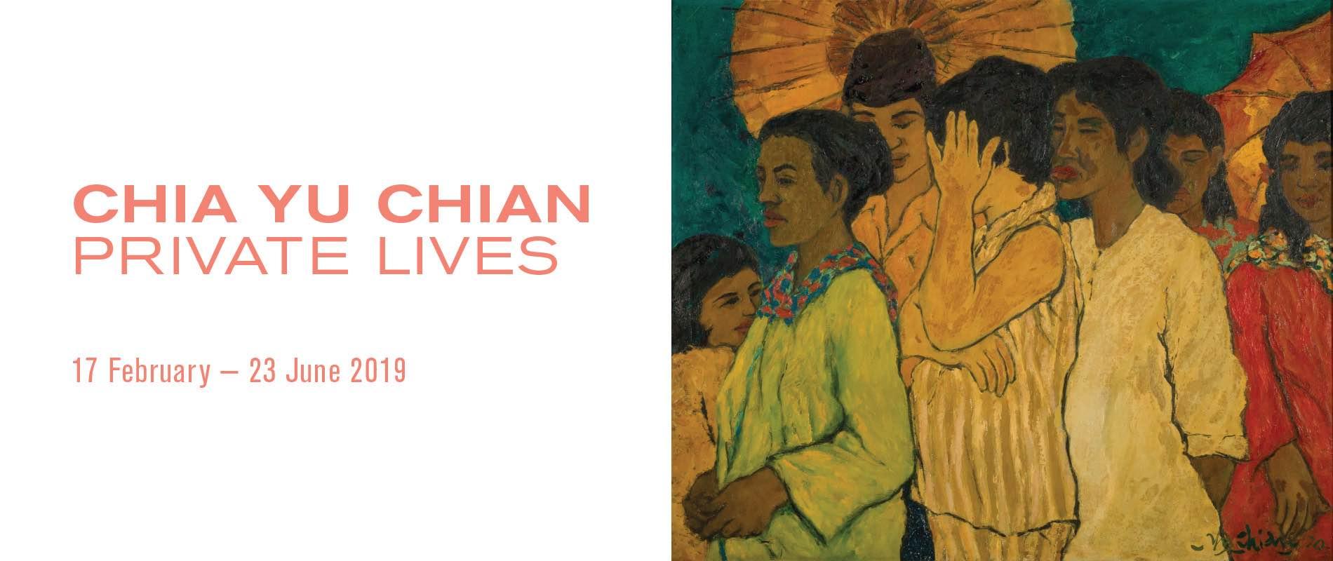 Chia Yu Chian: Private Lives